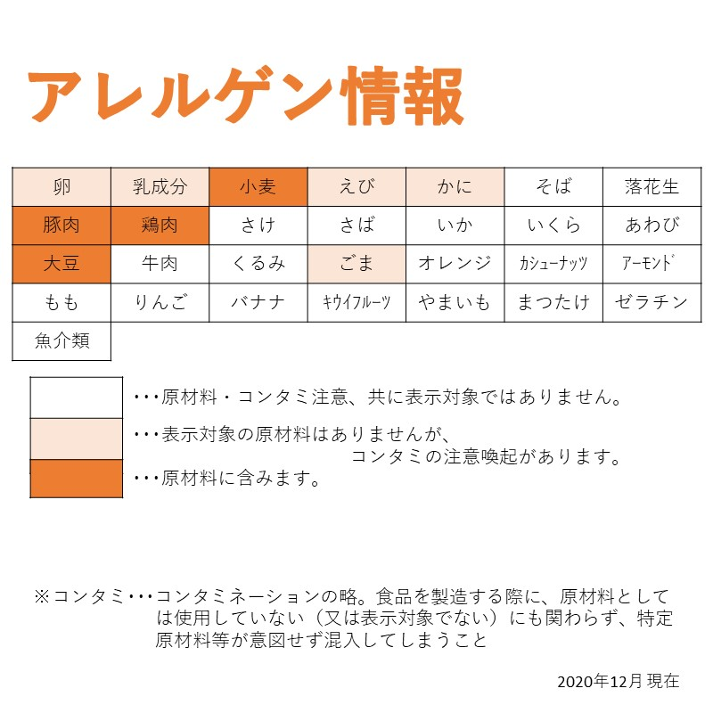 ヤヨイ NKR水餃子(15g×60)