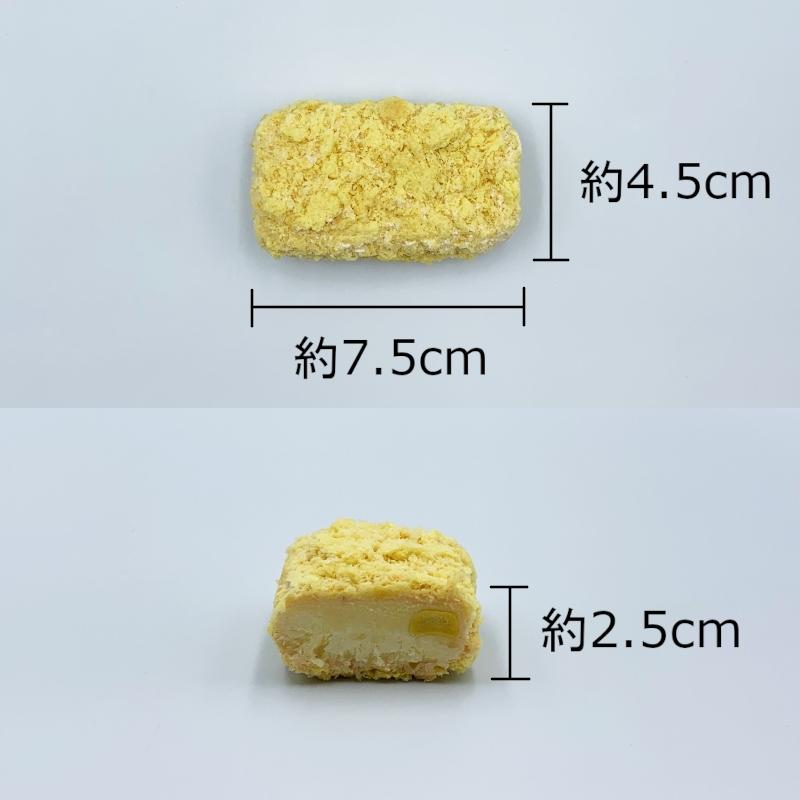 モリタン クリーミーコロッケ(コーン入り)(55g×20)