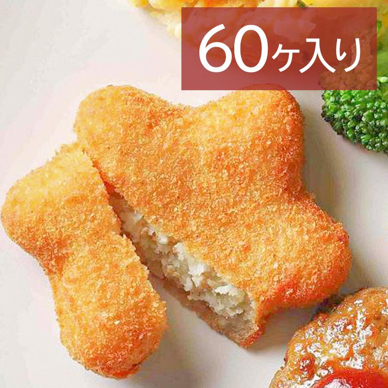 ヤヨイ 星のコロッケ(50g×60)