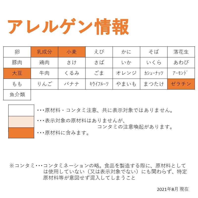 モリタン クリーミーコロッケ(ホタテ入り)(55g×20)