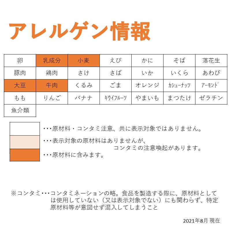 モリタン お徳用コロッケ(ミート)(50g×20)