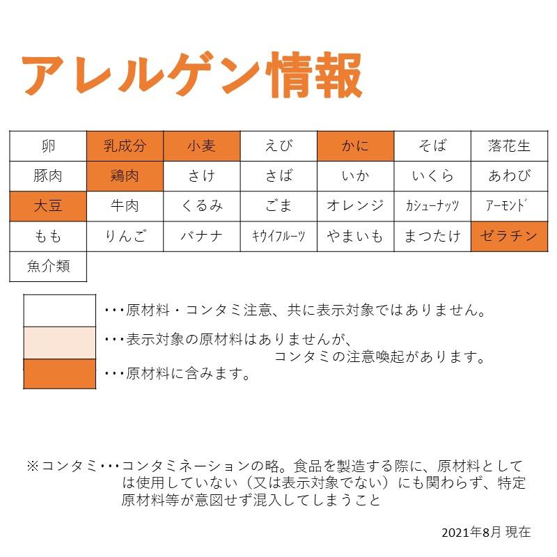 ニチレイ 特選Deliクリームコロッケ(かに入り)(75g×30)
