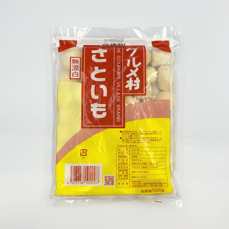 ピアット 国産里芋(2S×36〜50個)