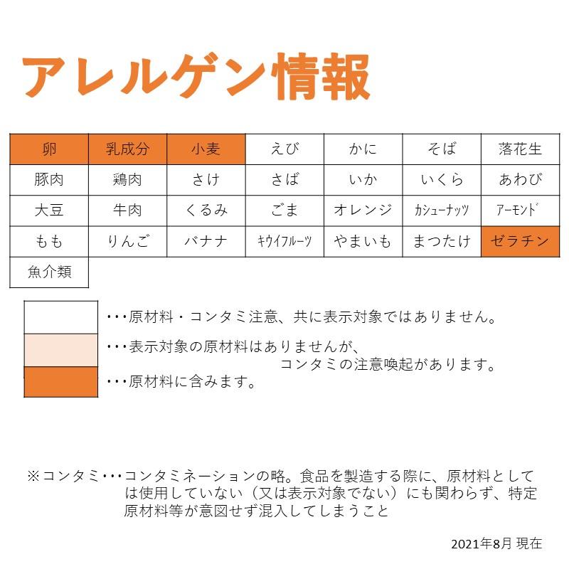 JFDA レアチーズケーキ(フリーカット)(460g)