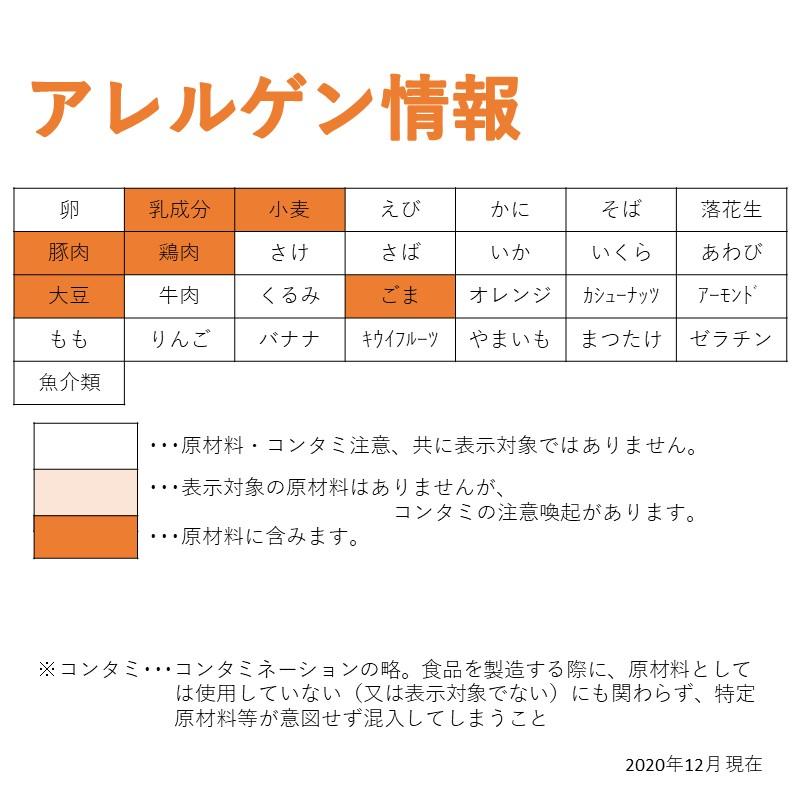 TM 多菜包子(ターサイパオズ)(30g×50ヶ)