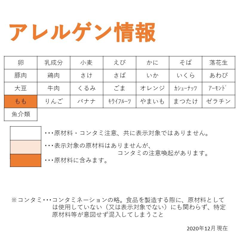 岡本食品 黄桃缶詰(立方形)(1号缶)