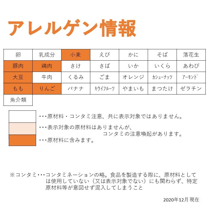 ベスト ソース焼そば(1kg)