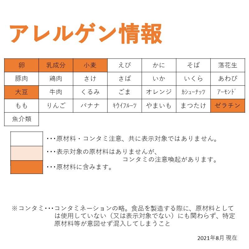 TM PSロールケーキ(カスタード)(200g)