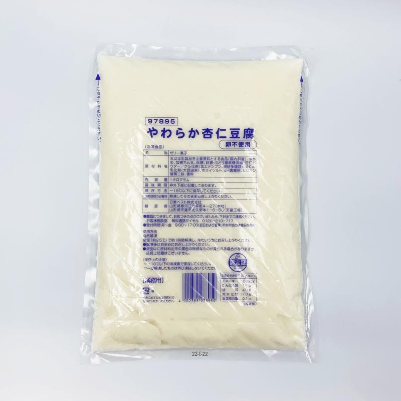 ベスト やわらか杏仁豆腐(1kg)