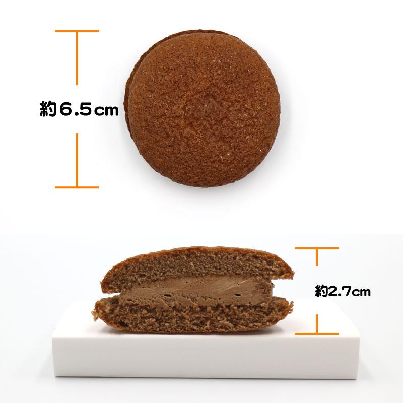 TM ショコラブッセ(約21g×40)