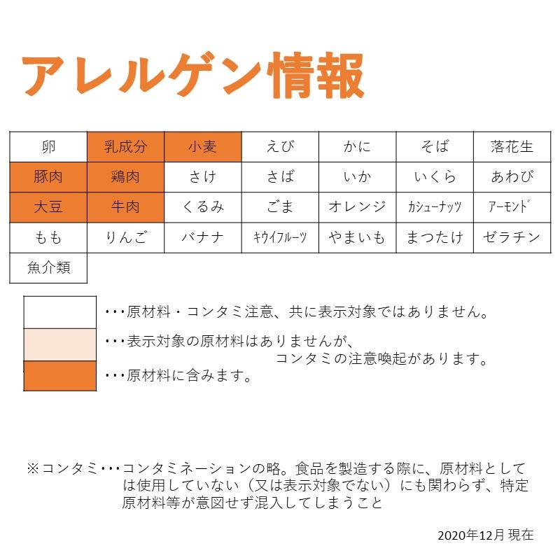 ベスト JG ブロッシェンソーセージ(60g×25)