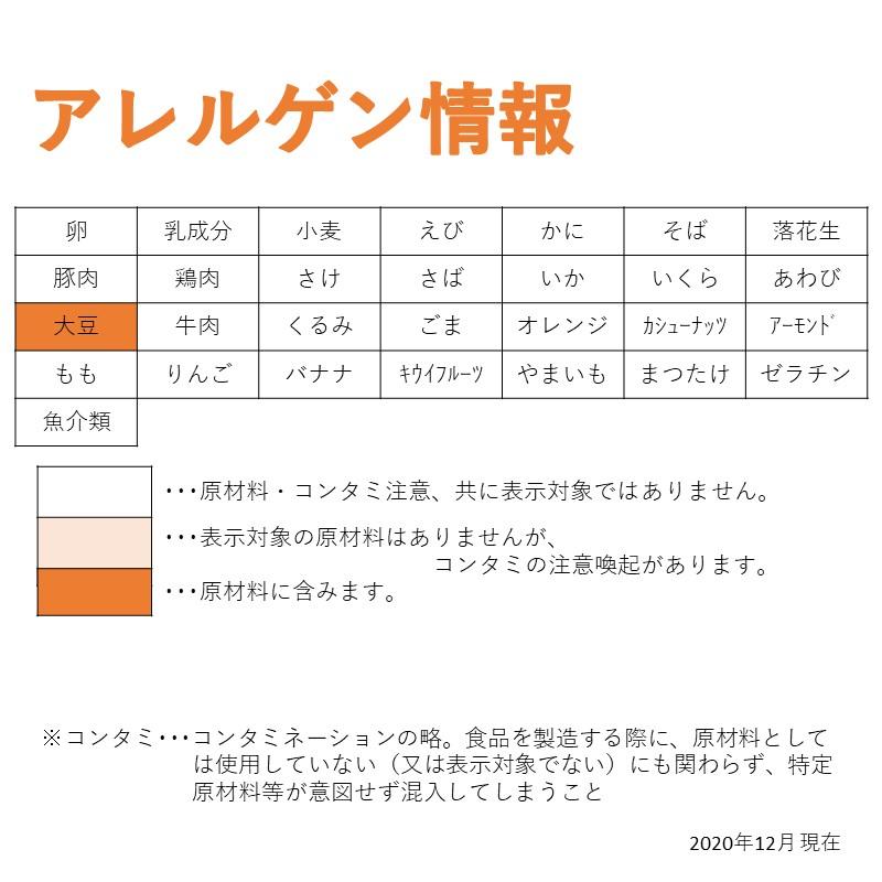 ベスト お米deスイートポテト(30g×40)
