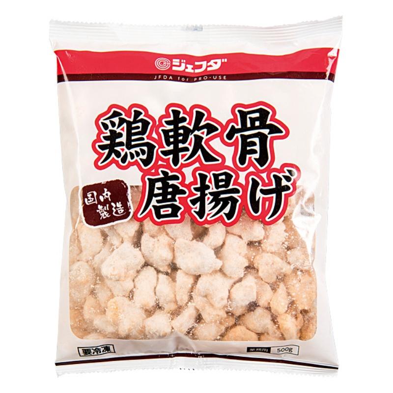 JFDA 鶏軟骨唐揚げ(500g)