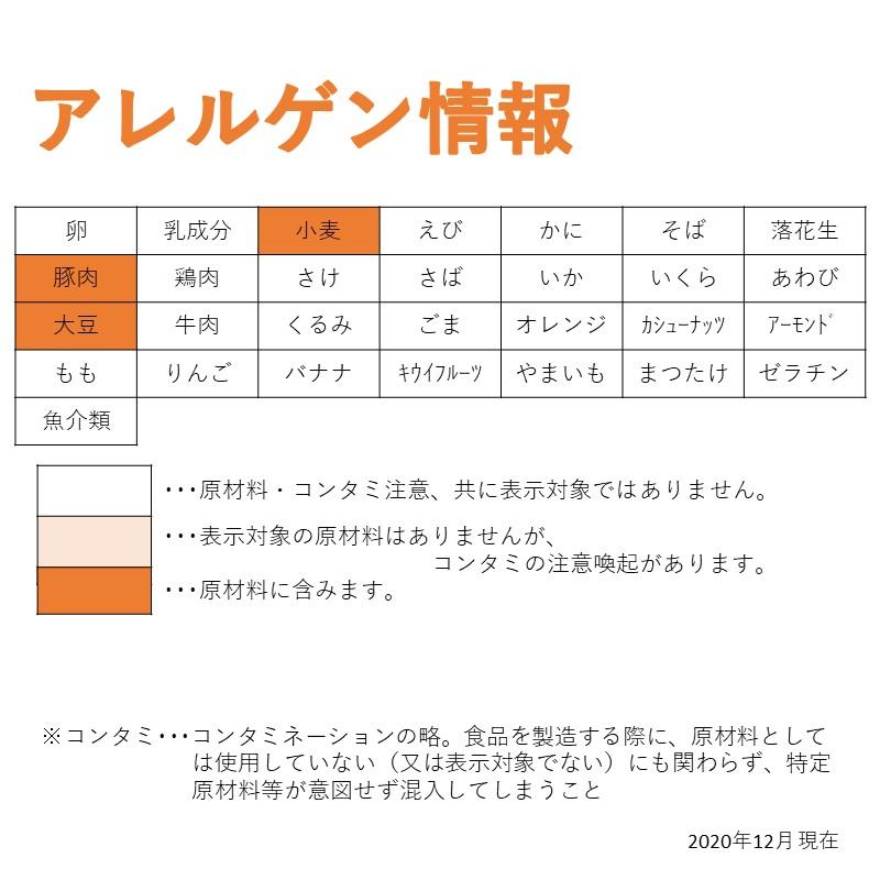 ベスト 柔らかとんかつ(60g×40)