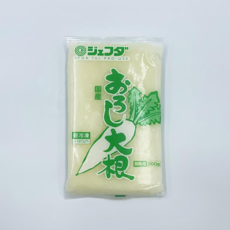 JFDA おろし大根(500g)