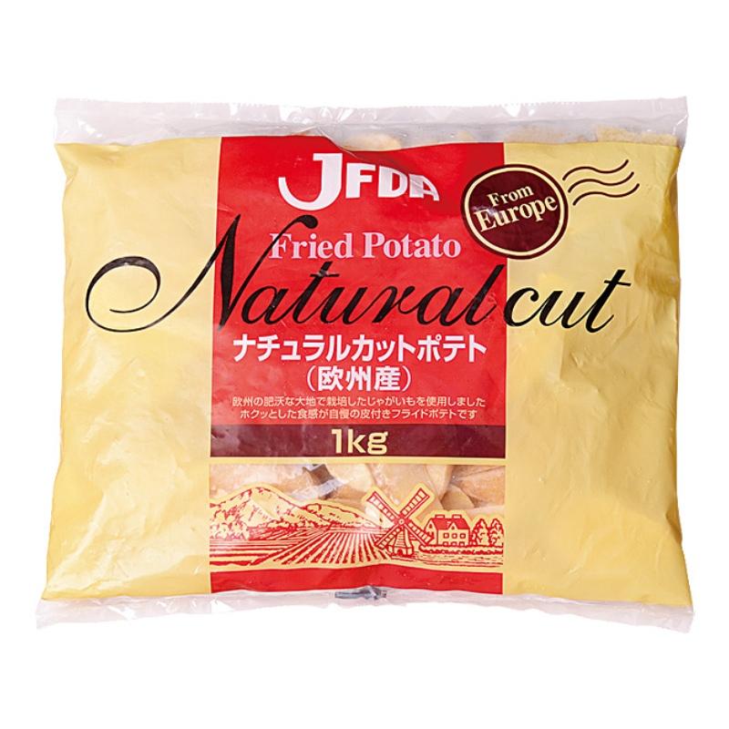 JFDA ナチュラルカットポテト(1kg)