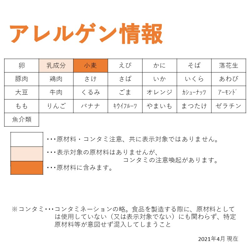 JFDA シューストリングポテト(1kg)