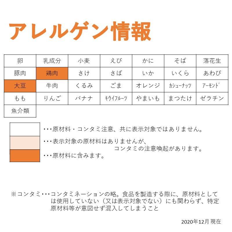 ベスト FMうす味豆腐ハンバーグ(60g×25)