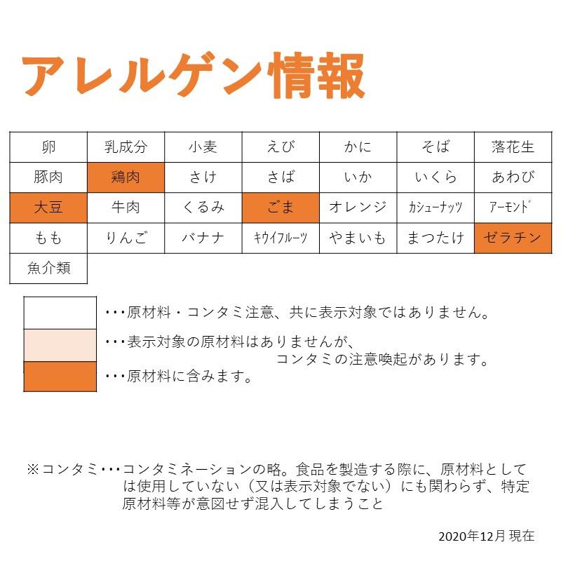ベスト FM和風きんぴら包み焼き(50g×10)