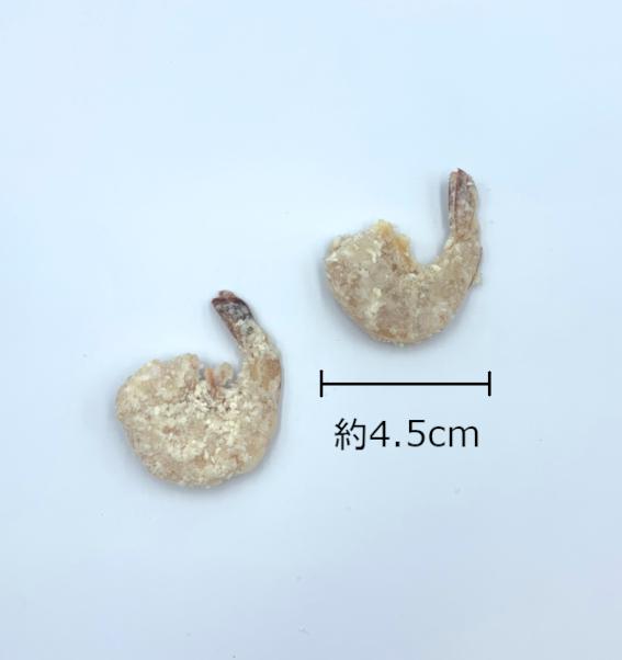 大冷 ガーリックシュリンプ(約100〜125ヶ)