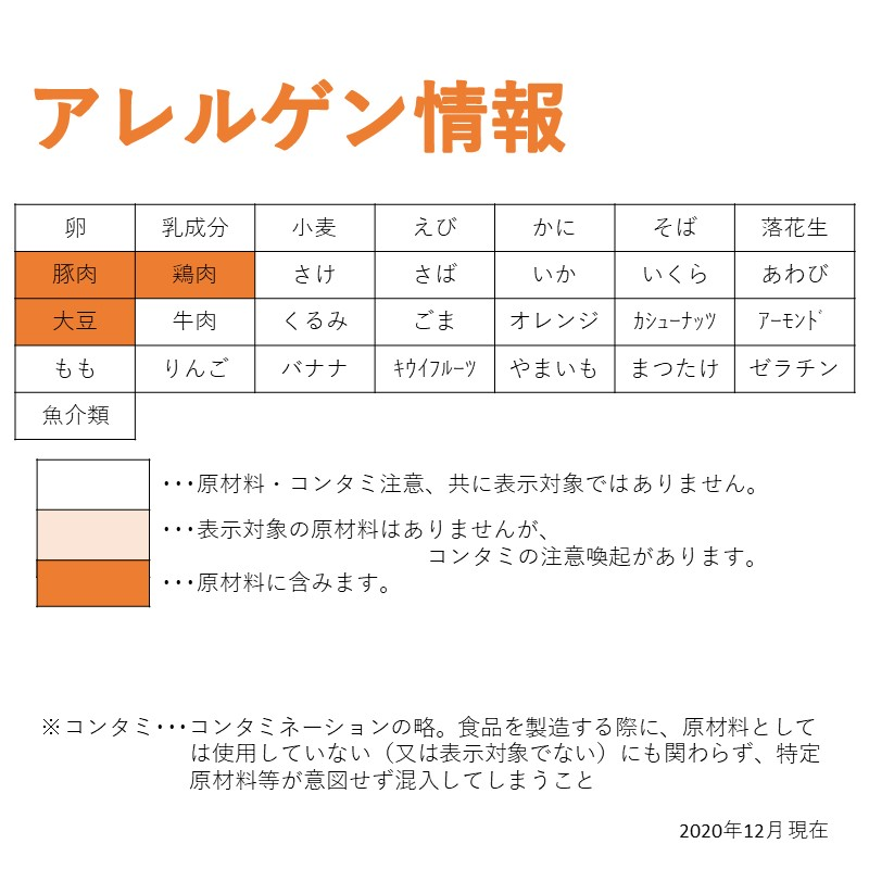 ベスト FMうす味肉団子(6g×167)