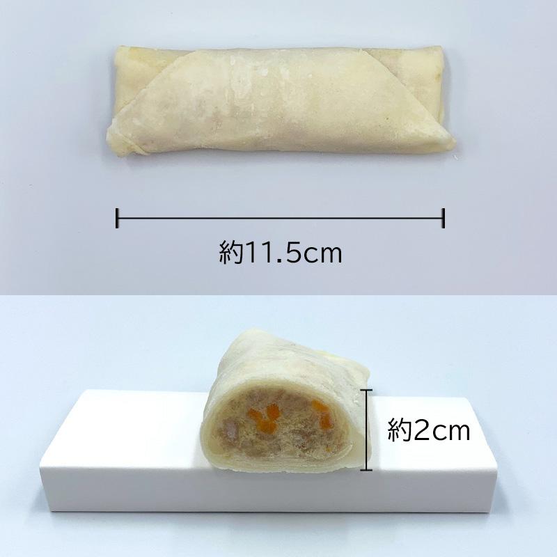 ニチレイ 安心逸品春巻Fe(50g×20)