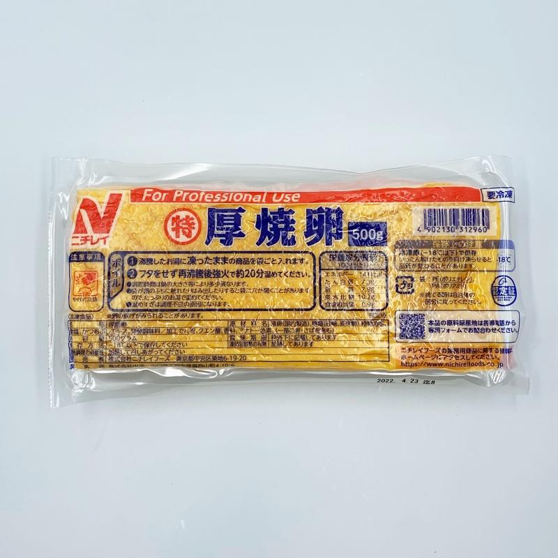 ニチレイ (特)厚焼卵ノーカット(500g)