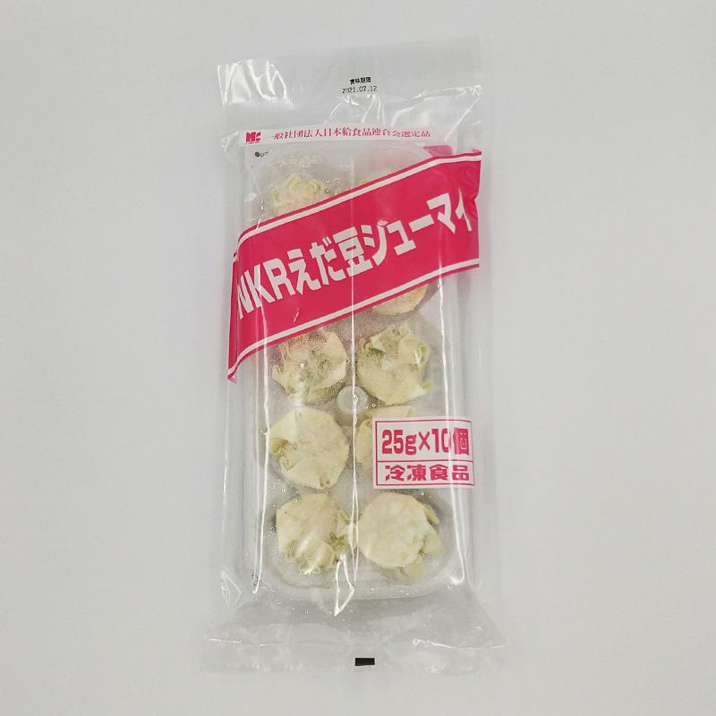 大冷 NKRえだ豆シューマイ(25g×10)