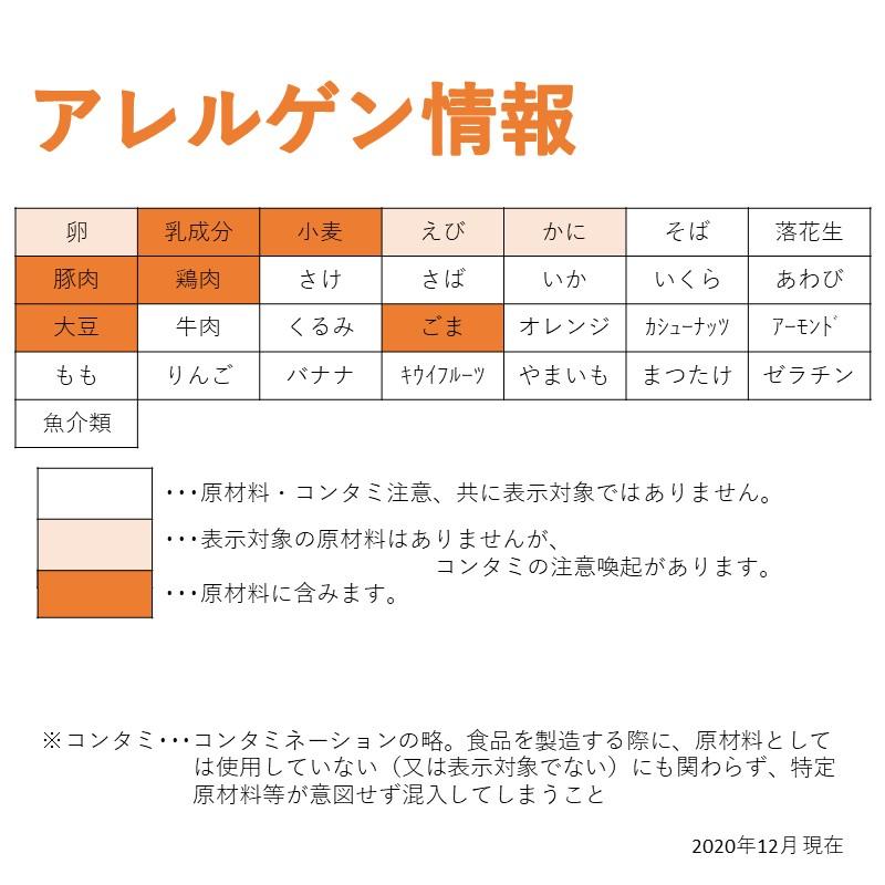 大冷 フライ餃子(25g×50)