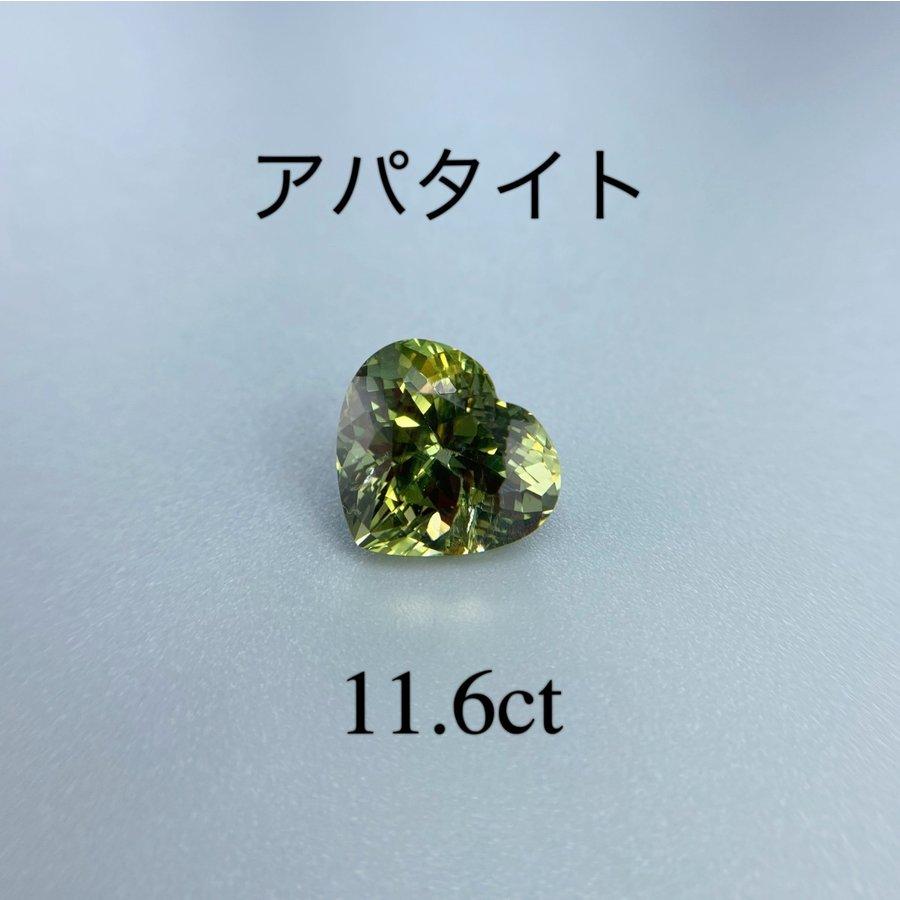 32 オリーブグリーン☆ アパタイト 11.603ct