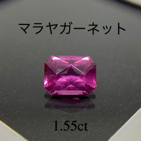 美しいローズレッド☆ マラヤガーネット 1.55ct
