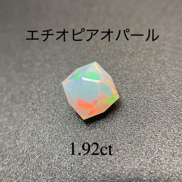 美しい遊色☆ エチオピアオパール 1.928ct