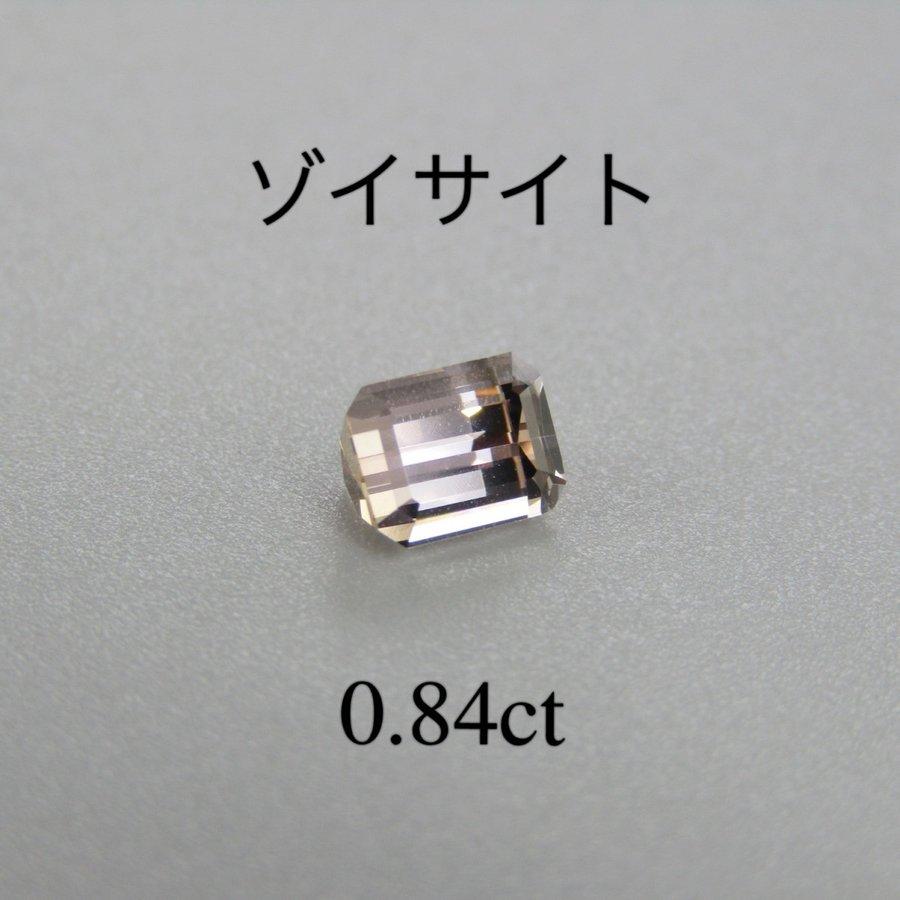 レアカラー☆ ゾイサイト 0.84ct