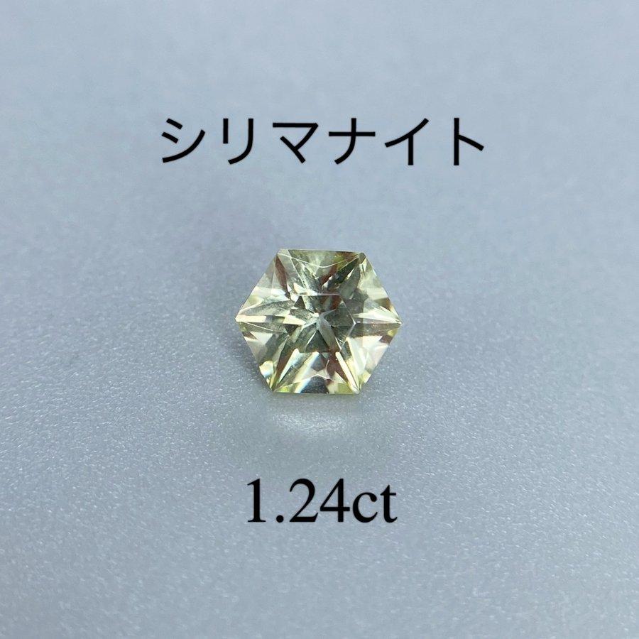 希少石! シリマナイト 1.241ct