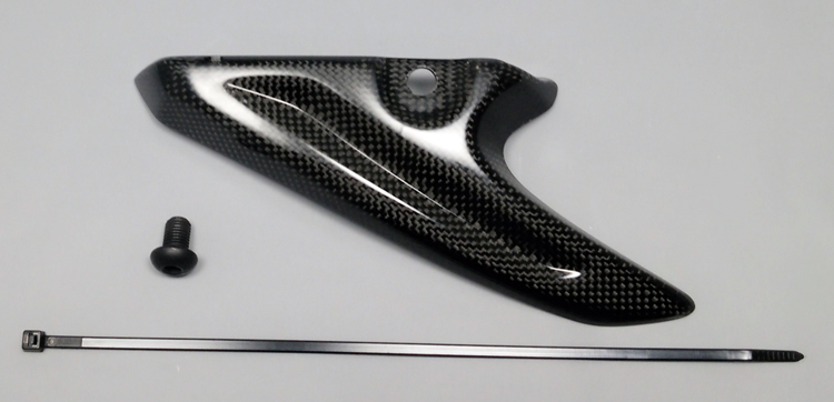 Ninja250SL ('15-) Z250SL ('16-) スプロケットガード (カーボン/CFRP)