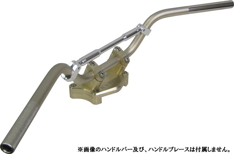 【アウトレット】1400GTR ('08-'14) ハンドルコンバージョンKIT