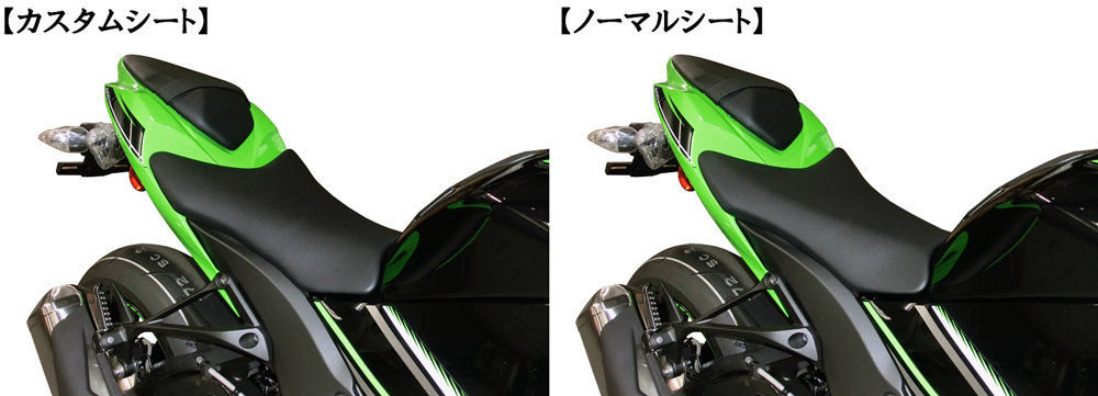 ZX-10R ('16-) カスタムシート (低反発シート)【受注生産品】