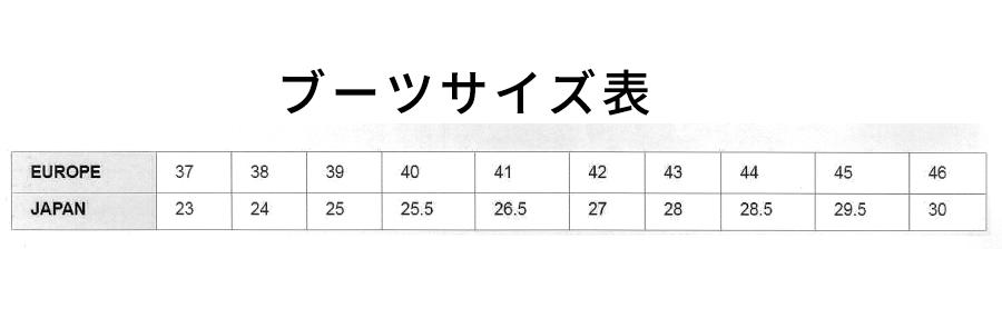 【KRTレーシングブーツ】BERIK+ K's-Styleコラボ