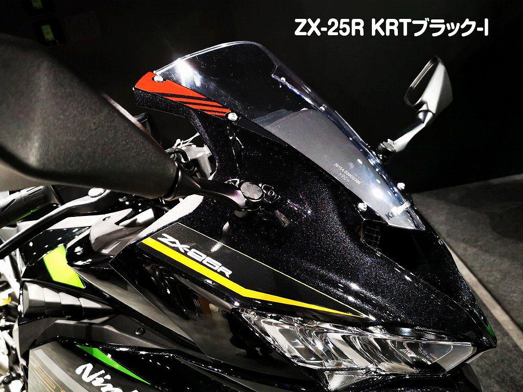 ZX-25R KRTデカールシリーズ
