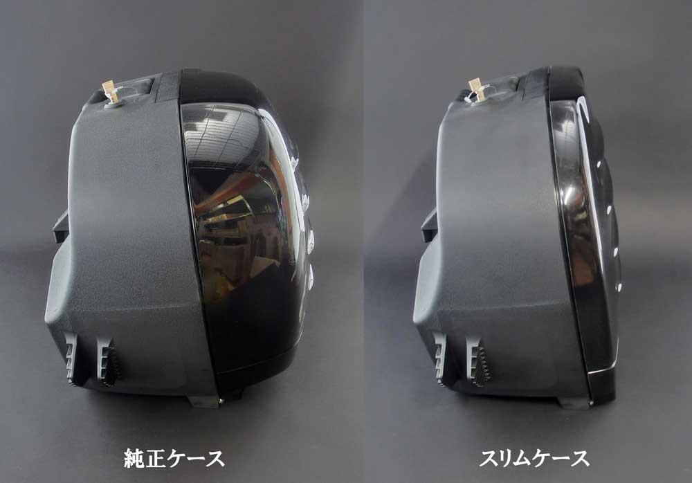 1400GTR スリムパニアケースカバー【 在庫限り 】
