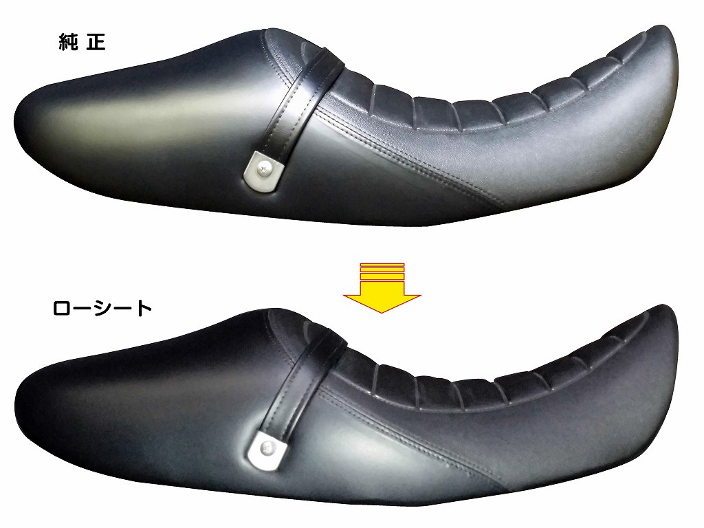 Z900RS CAFE/Z900RS('18-21) ローシート (-30mm+低反発素材)【受注生産品】
