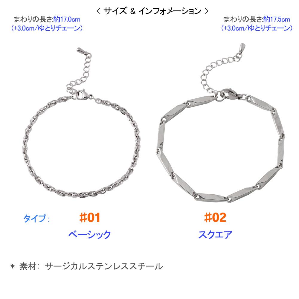 【2020新商品】 BTS リノグブレスレット (デイリー 韓国 アイドル 防弾少年団 BTS ジミン 着用 スタイル)