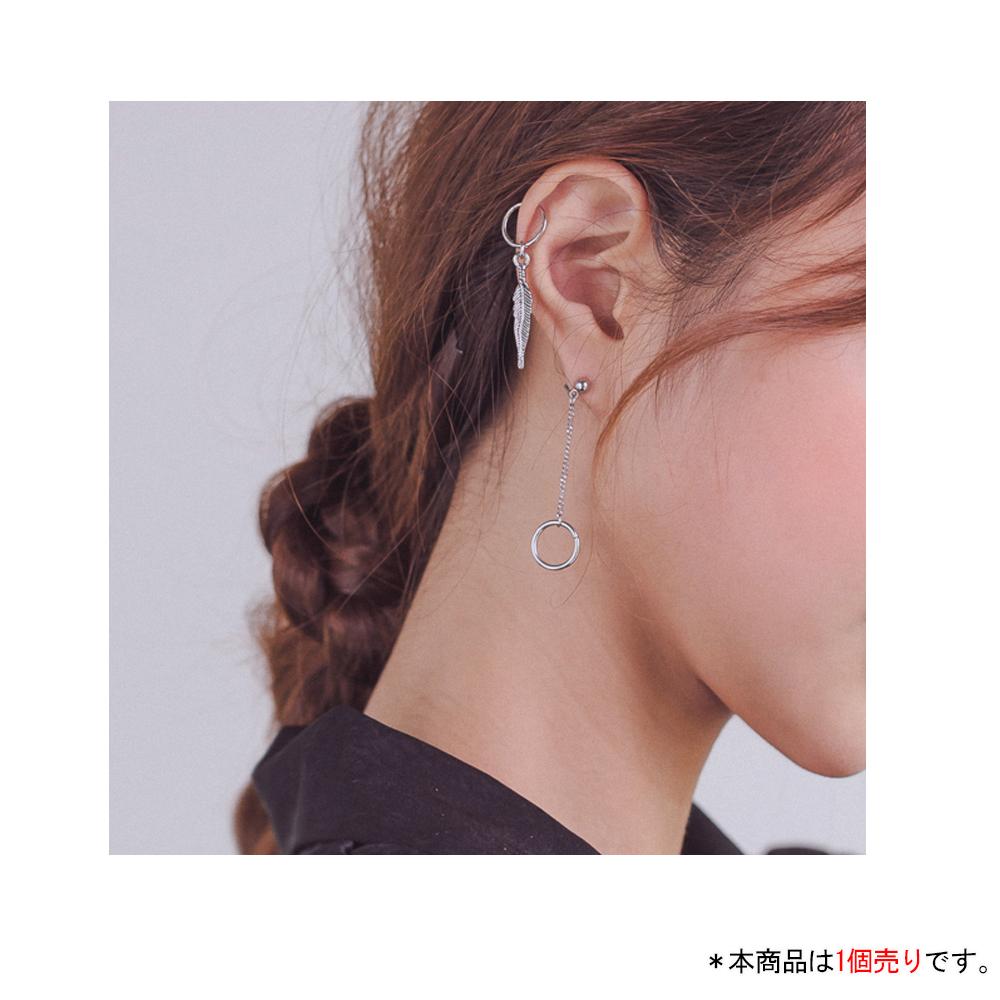 [ピアス]レクシスピアス(アイドル Victon ハン・スンウ 着用 スタイル 韓国 ファッション)