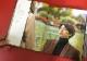 【初回特典付き!】[韓国語書籍] 韓国ドラマ 鬼 トッケビ 〜君がくれた愛しい日々〜 フォトエッセイ (写真集)