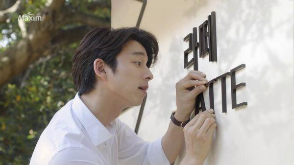 【韓国食品・ショップ特典コン・ユフォトカード付き!】 韓国で人気のスティックコーヒー!カヌデカフェ KANU カフェインフリー (30本入り)