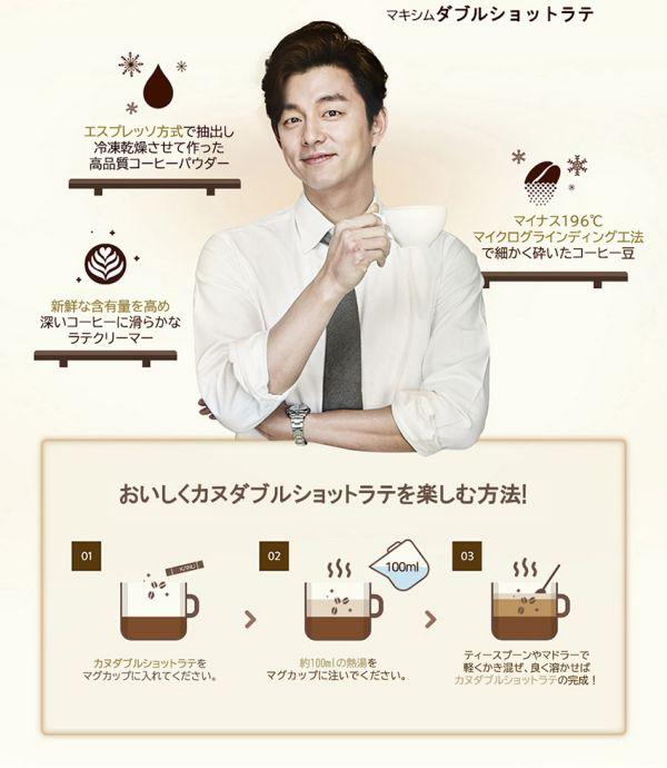 【韓国食品・ショップ特典コン・ユフォトカード付き!】 韓国で人気のスティックコーヒー!カヌダブルショットラテ KANU (30本入り)