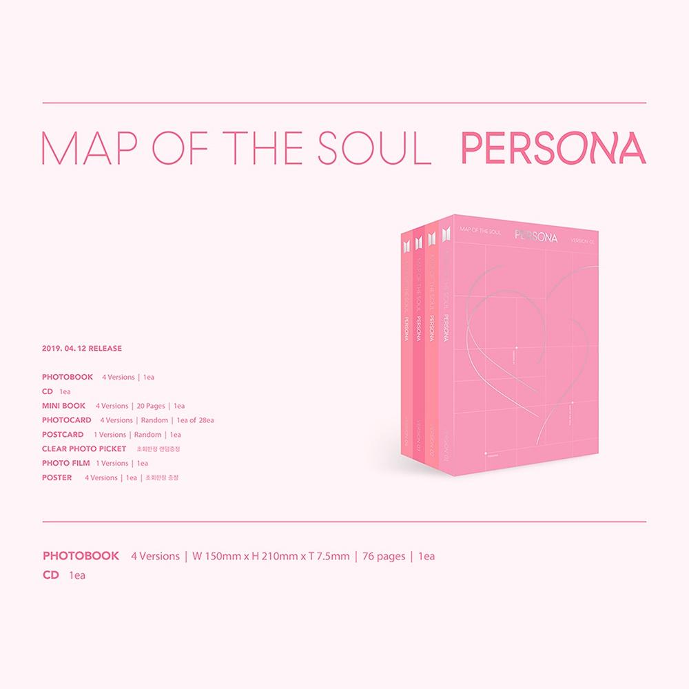 【初回限定特典付き/予約商品】防弾少年団 BTS Map Of The Soul : Persona 4種セット 初回限定ポスター 4枚(丸めて発送)