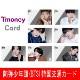【数量限定】 防弾少年団( BTS X CU) 公式グッズ / ミラー BTS T-moneyカード 2021 / K-POP / ( 韓国 ソウル 地下鉄 バス 旅行 )