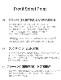 【BTS コーヒー 2本セット】BTS 防弾少年団 マカダミアモカラテ 270ml(PET) 2本 ( 韓国ヤクルト コラボ 公式 グッズ/ ホットブリュー コールドブリュー)