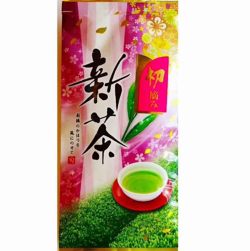 紫峰(しほう)・・深蒸茶の色鮮やかで、ふくよかな香り